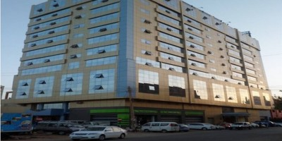 Libya Altadamon Bank