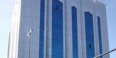 Sudan Sudan Bank