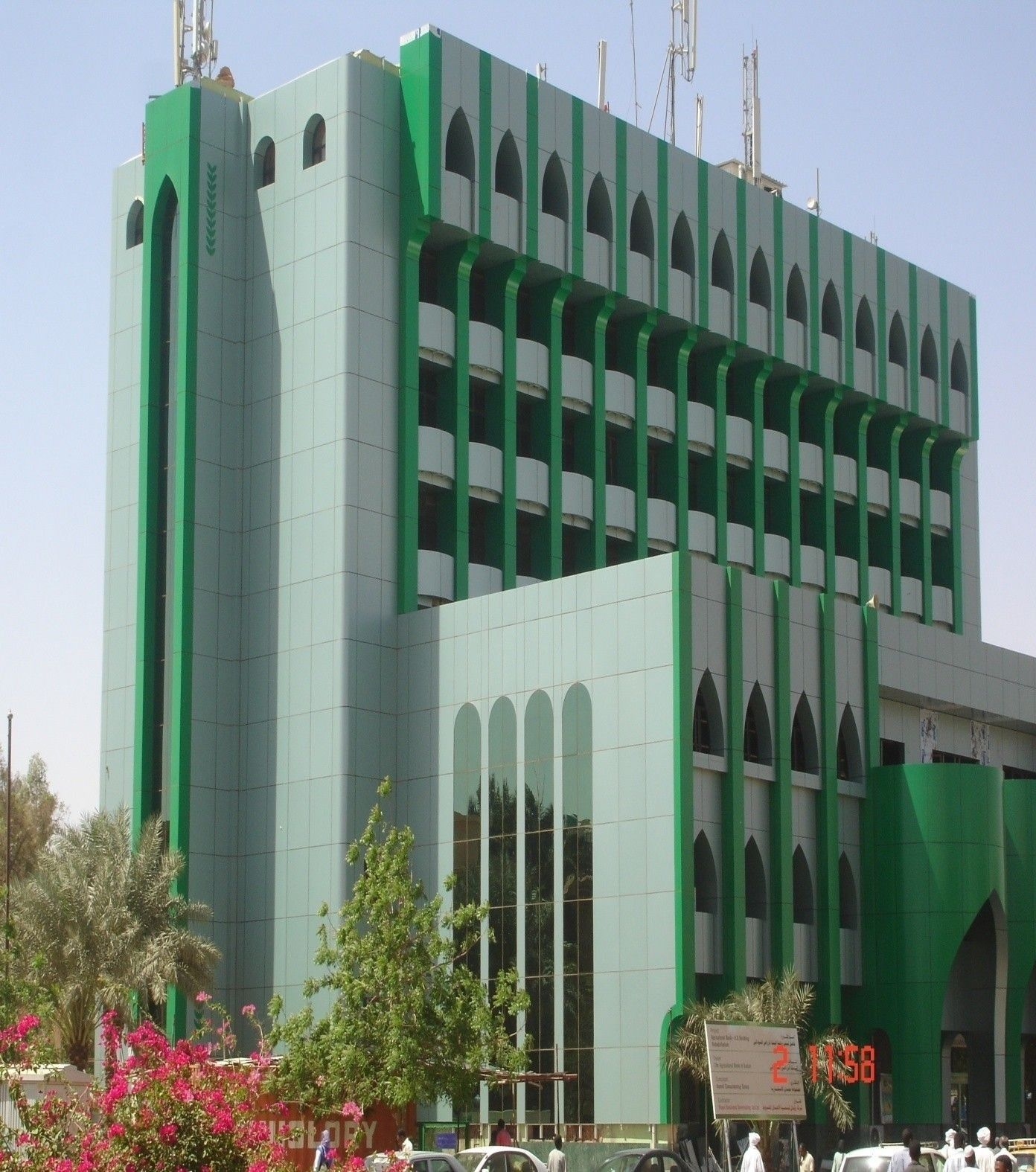 Sudan-Agriculture-Bank